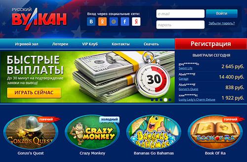 Автоматы играть секрет казино игровые в