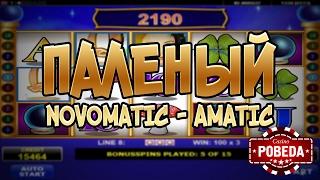 Amatic слоты в казино Pobeda. Казино — стрим #19 | Lowbro Casino Games