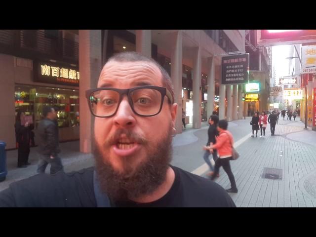 Бородатая Азия 3.0 Мы в Макао