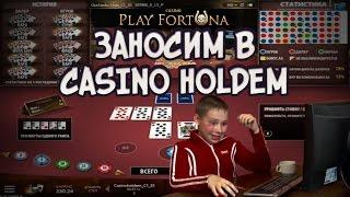 Карточные игры в казино Playfortuna. Казино — стрим #9