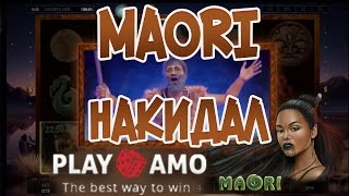 Maori слот — дает. Endorphina. Казино Playamo | Lowbro Casino Games