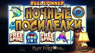 Ночные посиделки. Казино — стрим #2 Казино Playfortuna | Lowbro Casino Games