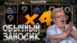 Слот Frankenstein. Игровые автоматы от NetEnt. Казино Playfortuna | Lowbro Casino