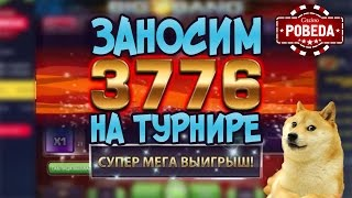 Турнир по слотам в казино Pobeda. Казино-стрим #1 | Lowbro Casino Games