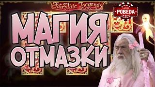 Магия отмазки. Казино — стрим #22 Казино Pobeda | Lowbro Casino