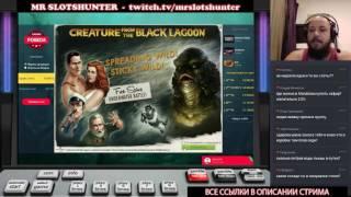 Бородатый стример покоряет казино (новый канал)