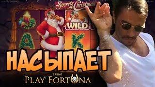 Secret of Cristmans Big Win. Игровые автоматы от NetEnt.Онлайн казино Playfortuna | Lowbro Casino