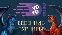 turniry-kazino-yoyo1