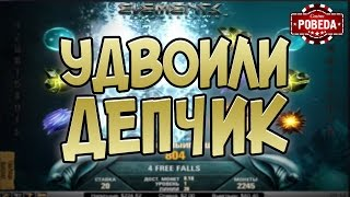 Удвоение депозита в казино Pobeda #28 Lowbro Casino
