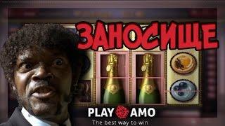 Заносим в  Macarons. Игровые автоматы  Endorphina | Lowbro Casino