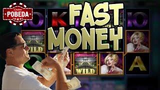 Fast Money slot BIG WIN. Игровые автоматы от EGT. Онлайн казино Pobeda | Lowbro Casino