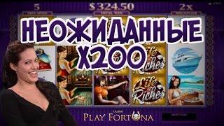 Новый слот Life of Riches. Игровые автоматы от Microgaming. Казино Playfortuna | Lowbro Casino