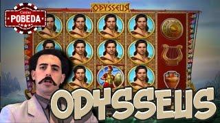 Odysseus дает. Игровые автоматы от Playson. Онлайн казино Pobeda | Lowbro Casino