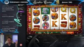 Стрим #49 ¯_(ツ)_/¯  200$ в казино Bonanza