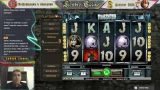 Стрим #56 ¯_(ツ)_/¯  200$ в казино Playfortuna