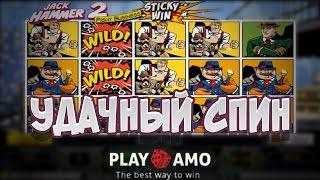 Удачный спин в Jack hammer 2. Игровые автоматы от NetEnt | Lowbro Casino