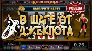 В шаге от джекпота EGT. Казино — стрим #15 Казино Pobeda | Lowbro Casino
