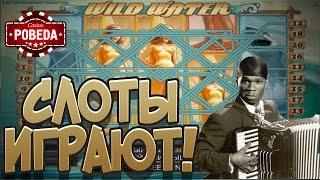Заносим по тихой в казино Pobeda. Стрим #45 | Lowbro Casino