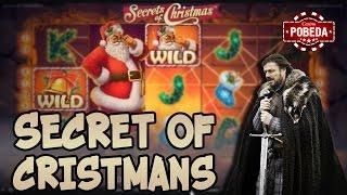 Игра престолов и Secret of Cristmans. Игровые автоматы от NetEnt. казино Pobeda | Lowbro Casino