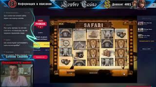 Стрим в#74 ¯_(ツ)_/¯ 400$ в Pobeda casino