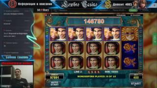 ✅✅✅+$2800 в Casanova. Онлайн казино Bit Starz | Lowbro Casino