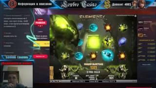 Elements™ отдает  :) Онлайн казино Pobeda | Lowbro Casino