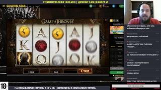 Это вам не это. Играю в онлайн казино на реальные деньги. Розыгрыш денег (ссылка в описании)