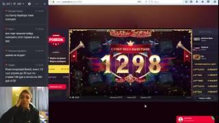 FairyTale Legends big win. Онлайн казино Pobeda | Lowbro Casino