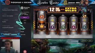 Хорошая призовая в RoboJack. Игровые автоматы Microgaming. Онлайн казино Bonanza | Lowbro Casino