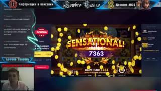 🔔🍀Крупный выигрыш в слоте Hercules son of Zeus. Онлайн казино Pobeda | Lowbro Casino