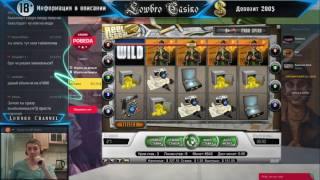 Один спин в  Reel steal. Онлайн казино Pobeda | Lowbro Casino