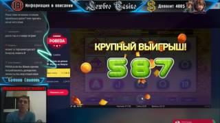 Отмазочка в Stickers™. Онлайн казино Pobeda | Lowbro Casino