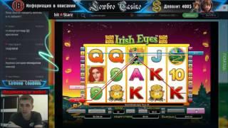 Призовая игра в Irish Eyes. Онлайн казино Bit Starz | Lowbro Casino