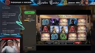 Стрим #76 ¯_(ツ)_/¯ 400$ в Playfortuna casino